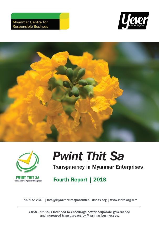 Pwint Thit Sa 2018