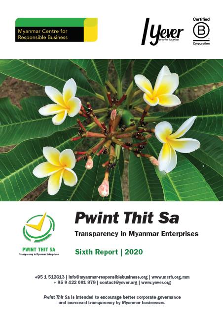 Pwint Thit Sa 2020